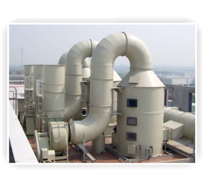 旋流板式塔废气处理设备