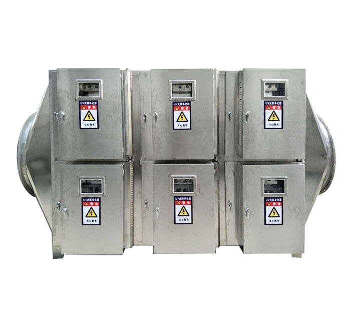 三柜UV光解净化器