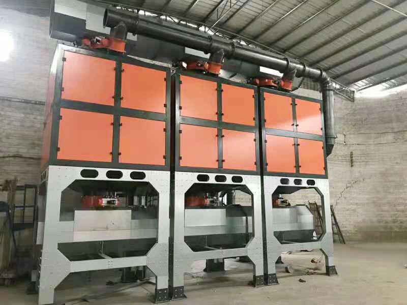 催化燃烧室
